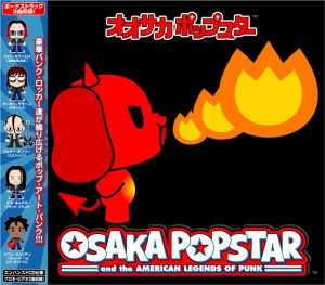 Osaka Popstar Japanese CD w/ Obi (2007)