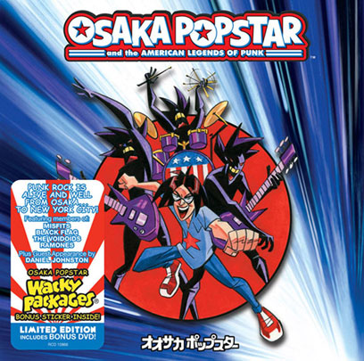 Osaka Popstar CD w/ Product Sticker (2006)