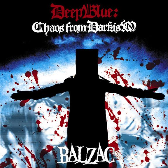 Deep Blue Jewel-case Edition (2007)